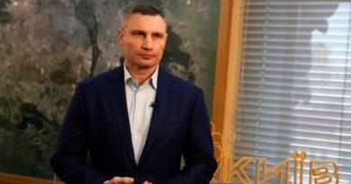 Кличко пропонує тимчасово звільнити підприємців, що працюють у столиці, від місцевих податків і зборів