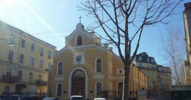 Кирха Святой Екатерины