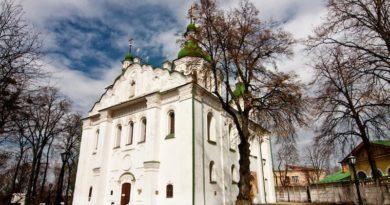 Кирилловская церковь.
