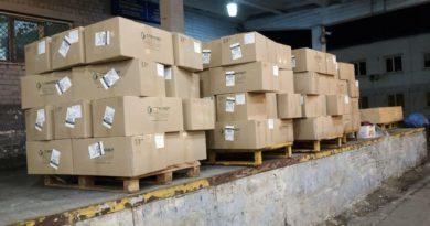 """В аеропорту """"Бориспіль"""" заарештували вантаж 1,5 тонни медичних масок"""