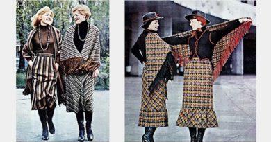 Истории Киевской моды