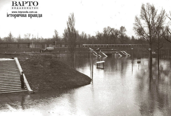 Київська повінь 1970 року. Фото та відео