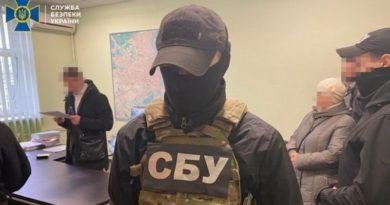 Екс-керівництво Госгеокадастру вкрало земель Києва на 800 млн грн