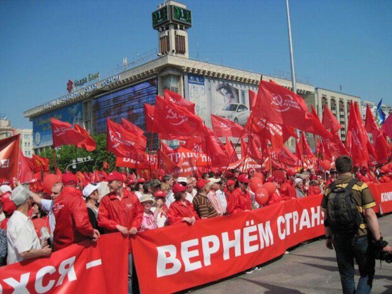 Как в Киеве 1 мая праздновали