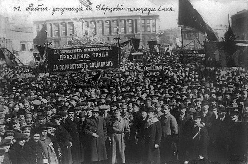 первомай 1917
