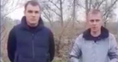 Молодики спростували свою причетність до підпалу трави на Київщині. Відео