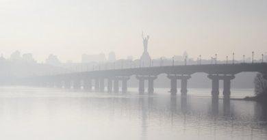 У Києві загазованість повітря через безвітряну погоду