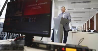 У Києві через карантин впав рівень оплати комунальних послуг