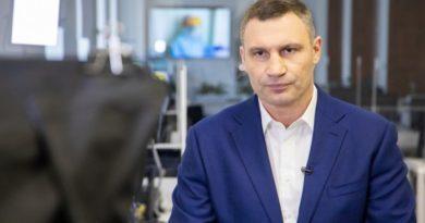 Київ не буде запроваджувати комендантську годину - Кличко