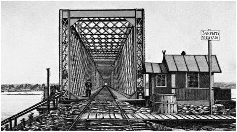 Железнодорожный мост_1870-е.jpg