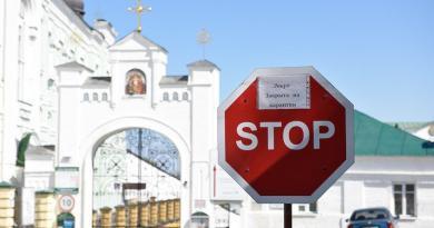 Києво-Печерську Лавру закрили на карантин