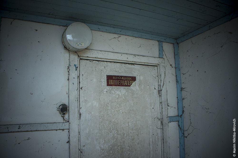 Заброшенный пионерлагерь на Трухановом острове