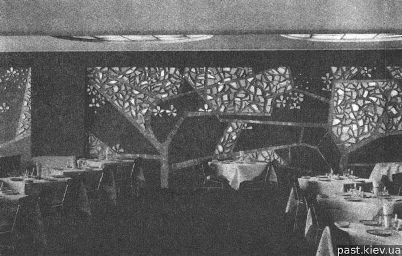 Ресторан «Метро»