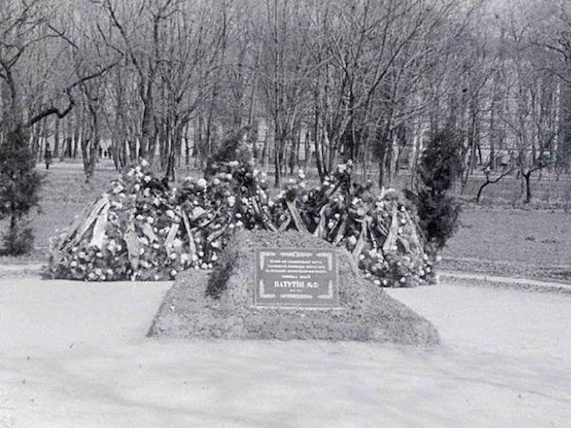 Могила Николая Ватутина