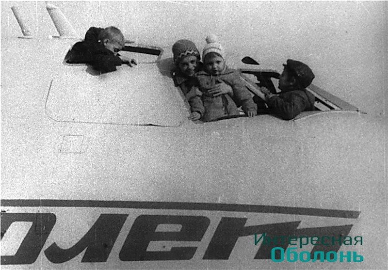 Київські літаки-кінотеатри