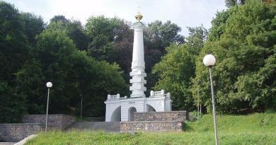 Памятник Магдебургскому праву