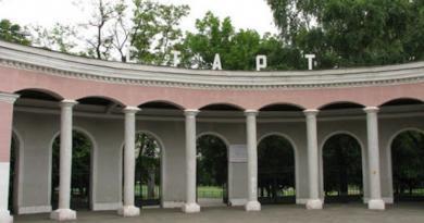 КМДА схвалила реконструкцію стадіону «Старт»