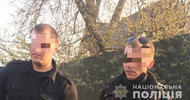 Поліція затримала молодиків за підпал трави на Київщині