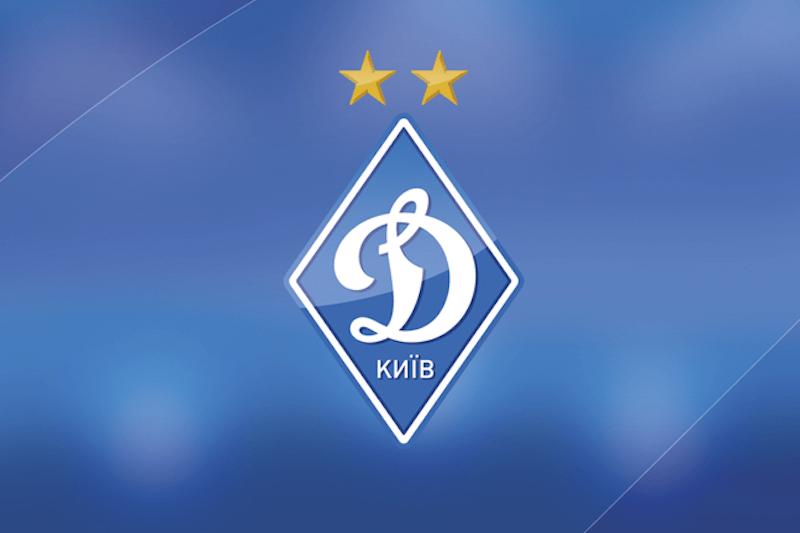 """""""Динамо Київ"""". Історія"""