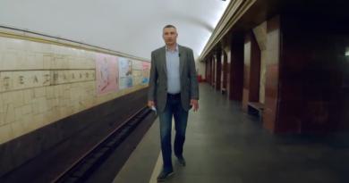 Місто готове відновити роботу метро, як тільки уряд це дозволить - Кличко