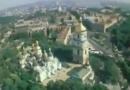 Киев 1983 года. Видео