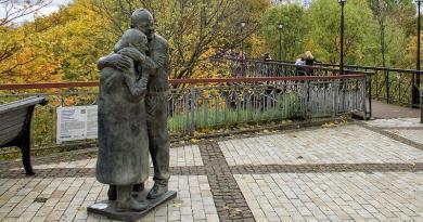Памятник «Вечная любовь: Луиджи и Мокрина»
