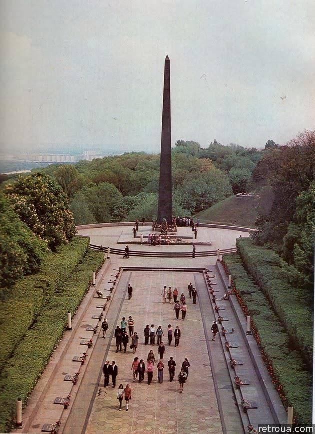 Меморіал Вічної Слави