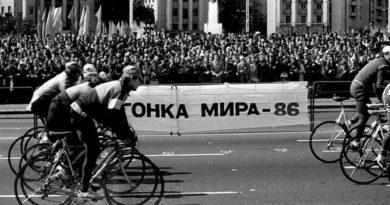Через десять дней после аварии на ЧАЭС, с 6 по 9 мая 1986 года, Киев принимал очередной этап «Велогонки мира».