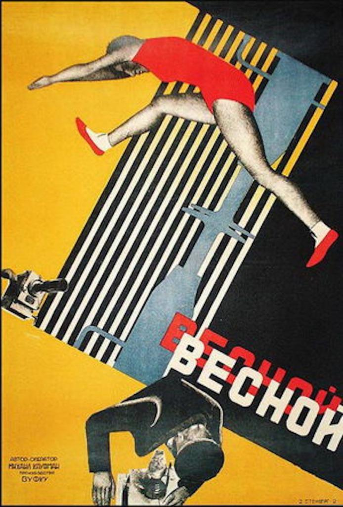 """Киев 1929 года на кадрах документального фильма """"Весной"""""""