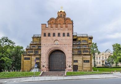 Золоті ворота. Історія