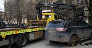За другий квартал цього року Інспекція з паркування евакуювала в Києві 9065 транспортних засобів