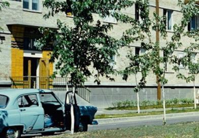 Як оздоблювали один з перших київських масивів – Першотравневий. Історія