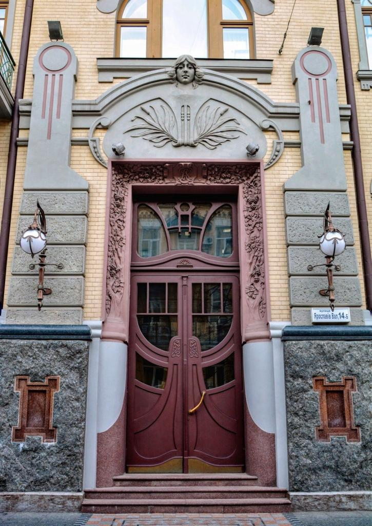 вул. Ярославів Вал, 14б