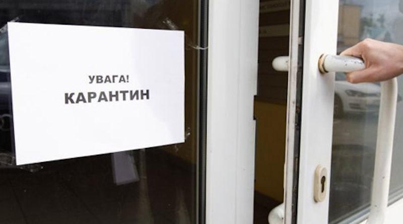 Київ і вісім областей не відповідають вимогам для пом'якшення карантину, – МОЗ. Інфографіка