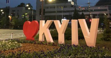 Київ за рік піднявся на 44 місця у рейтингу найдорожчих міст для емігрантів