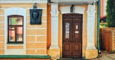 20 необычных дверей Киева