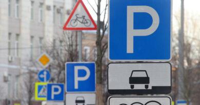 У квітні в Києві винесли постанов про порушення правил паркування на суму понад 2 мільйона гривень