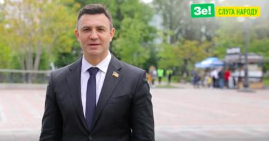 Микола Тищенко братиме участь у праймеріз на мера Києва