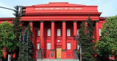 В університет Шевченка прийшла з обшуками поліція