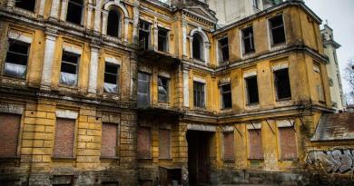 дом сикорского