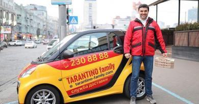 Доставка еды TARANTINO family