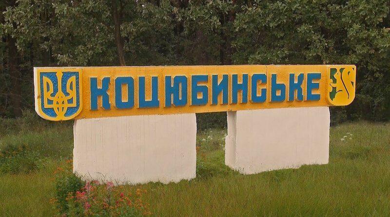 Кличко хоче, щоб Верховна Рада приєднала Коцюбинське до Києва