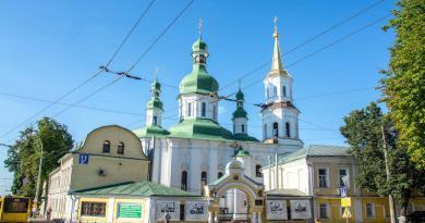 У центрі Києва закрили на карантин монастир ПЦУ