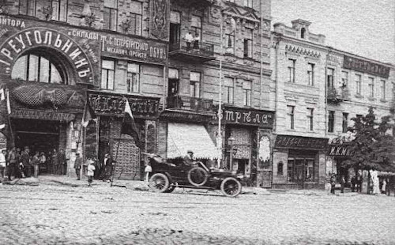 Первые авто на улицах Киева