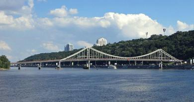 Парковый мост через Днепр. История