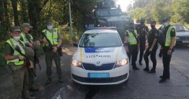 У Києві поліція посилила заходи безпеки. Фото