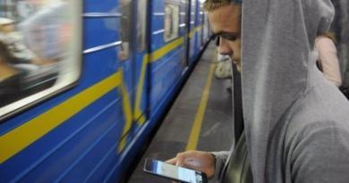 У київському метро розширили мережу 4G