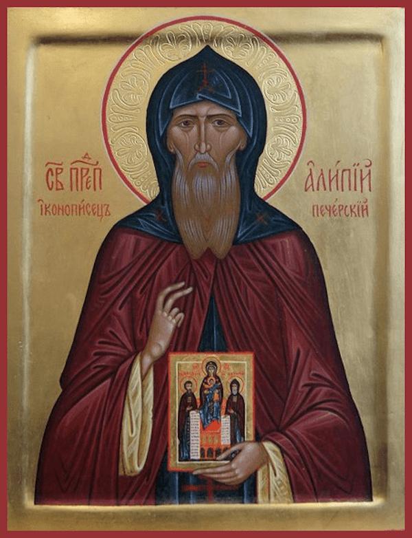 Алипий Печерский киевский иконописец