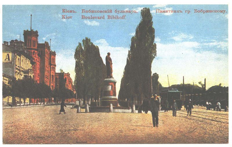 Памятник Алексею Бобринскому. История