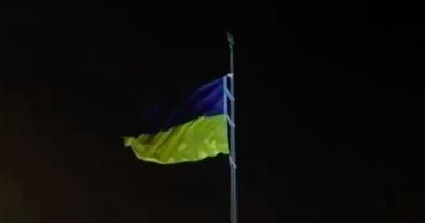 У Києві провели тестове підняття найбільшого прапора України. Відео